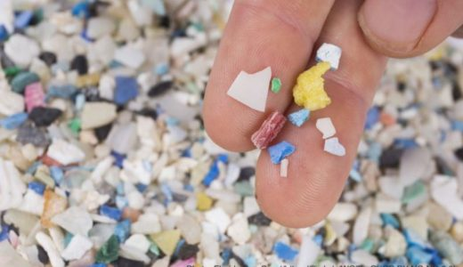 人間に蓄積されたマイクロプラスチックを見つける新しい技術とは?
