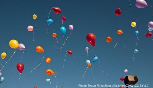 それでも風船を飛ばす?海洋動物が苦しむ理由