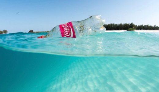 どうやってプラスチックごみは海に流入する?