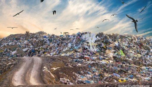 91%のプラスチックはリサイクルされていない事実