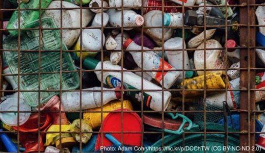 プラスチックごみを減らすための世界の動向