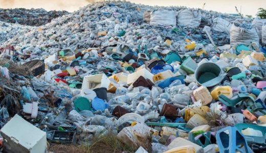 プラスチックの大量生産と大量消費