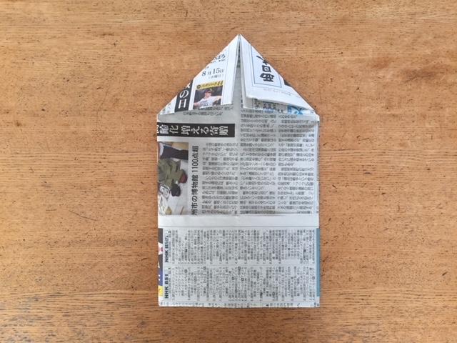 新聞紙のごみ袋(小)