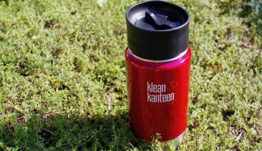 【レビュー】Klean Kanteen /ワイドインスレートボトルを使ってみました♪