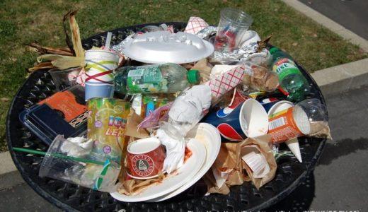 環境省 レジ袋有料化などプラ削減素案を提示