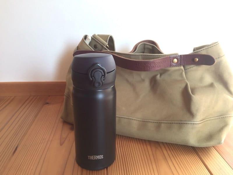 サーモスの水筒とバッグ