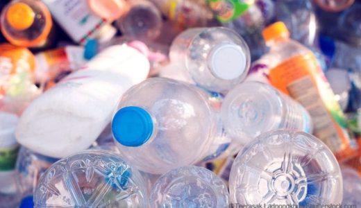 専門委員会が「プラスチック削減戦略案」を了承