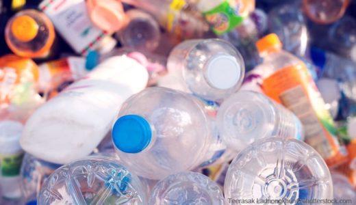 EU 使い捨てプラ禁止法の具体案を発表
