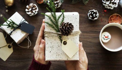 クリスマス&年末年始のお買い物!ゴミになる包装を減らすには?
