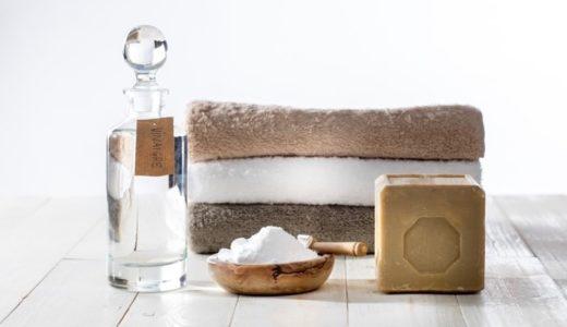 プラ容器の洗剤にさよなら!重曹・お酢・クエン酸でお掃除する方法
