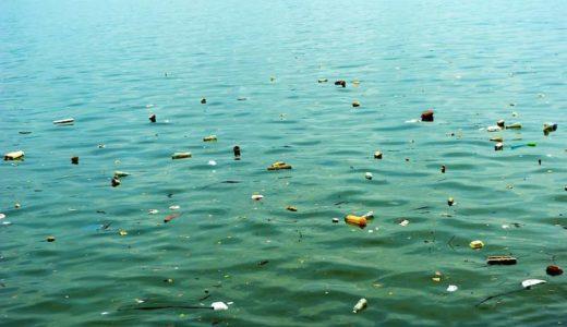 2060年-将来のマイクロプラスチックが4倍、危険レベルに達する理由