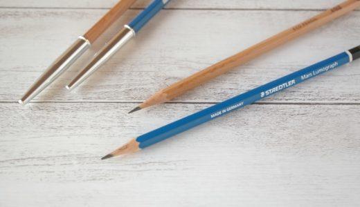 「鉛筆」を使うとプラごみが減る!これから愛用したくなる隠れた魅力