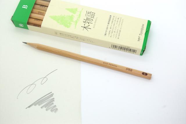 トンボの鉛筆(木物語)