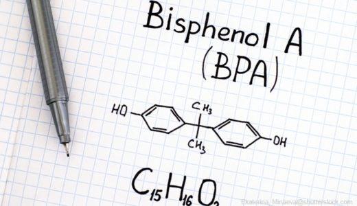 プラスチックの化学物質「BPA」って?避けるための6つの方法