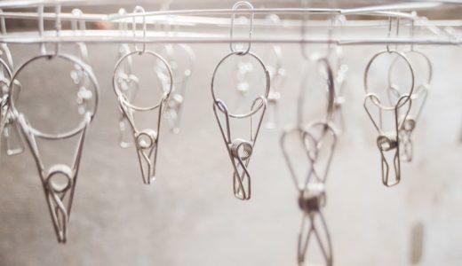 洗濯バサミとハンガーはステンレスに!プラスチックはボロボロ劣化