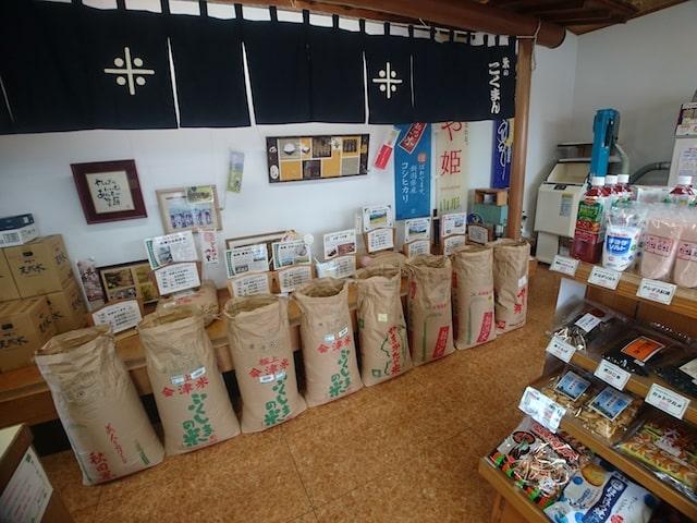 米のこくまんのお米の量り売り
