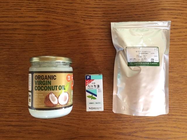 ココナッツオイルタイプの歯磨き粉の材料
