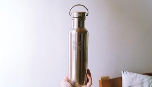【No プラスチック!】「クリーンカンティーン」の冷んやり夏ボトル