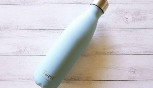 おしゃれなマイボトルを持ち歩く♪人気&機能的なおすすめ水筒