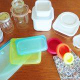 プラスチックフリーな保存容器と便利グッズ