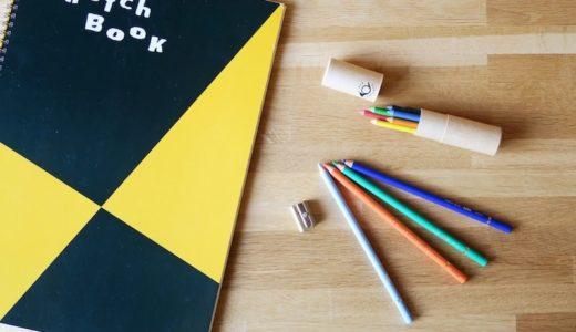 クーピーはプラスチックが入ってる!お絵描きには色鉛筆・クレヨンを