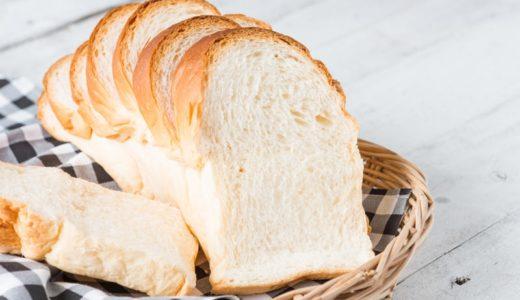 プラごみ大幅カット!「食パン」は買わずにホームベーカリーで焼く
