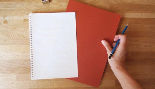 プラスチックの下敷きはPVC!なんと紙製があるって知ってた?