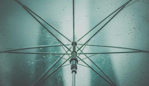 「ビニール傘」が毎年大量のごみに!使い捨て意識を変える5つの行動