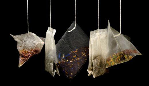 ティーバッグに要注意!お茶と一緒にマイクロプラスチックが大量放出