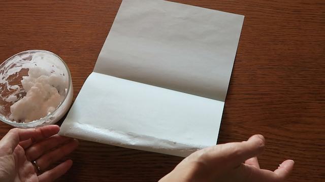 糊を塗った紙