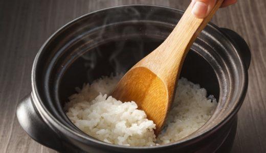 プラなし炊飯鍋でごはんをおいしく炊く!フッ素加工の内釜は消耗品