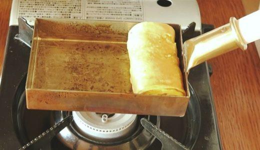 「玉子焼き器」は伝統の銅・鉄製!短寿命なフッ素加工は使い捨てプラ
