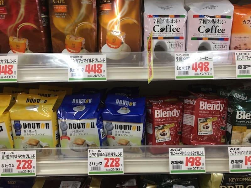 スーパーのコーヒー売り場