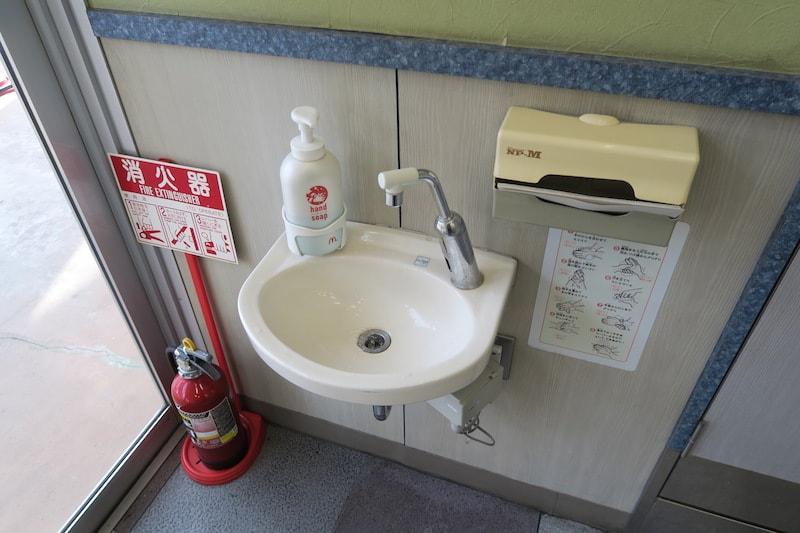 飲食店の手洗い