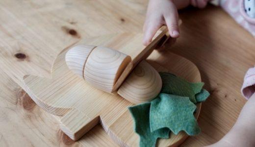 木製のままごとセット&キッチンはプラスチックにない魅力がたくさん!