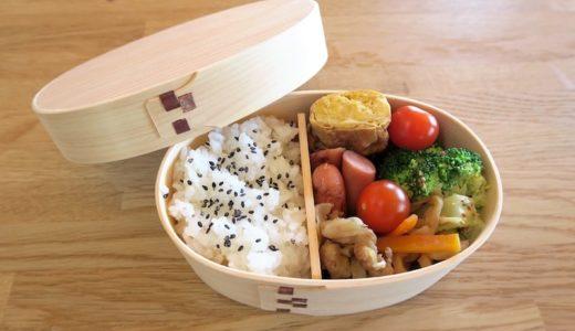 木のお弁当箱「曲げわっぱ」はプラスチックにはない良さがたくさん!