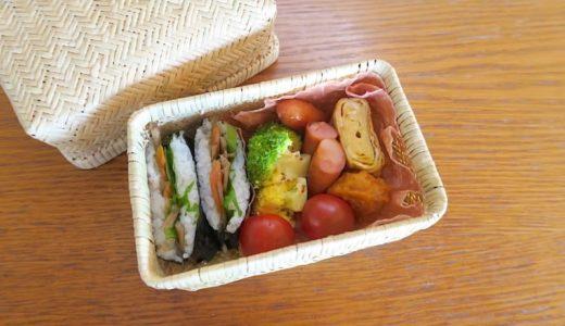 「竹かご」お弁当はシンプルでおいしい!プラより衛生的でお手入れ簡単
