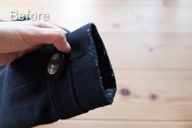 T字カミソリで毛玉を取る前のコートの袖口