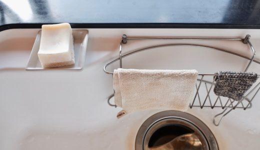 固形石鹸でプラなし食器洗い!液体洗剤をやめて上手に洗うコツ