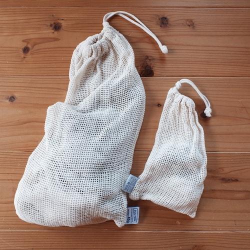 洗濯物が入っているLサイズとSサイズのメッシュタイプのコットン袋