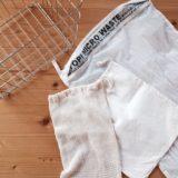 「洗濯ネット」はコットン袋でOK♪ プラ繊維を逃さない洗濯アイテムも