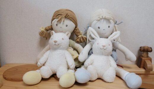 オーガニックコットン人形・ぬいぐるみ特集!子ども教育に人形遊びが大事な理由も