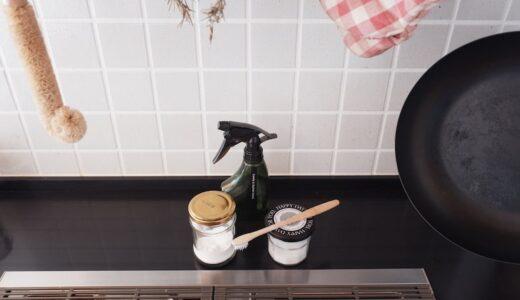 プラフリーなキッチン掃除!汚れ別「重曹とクエン酸」の使い方
