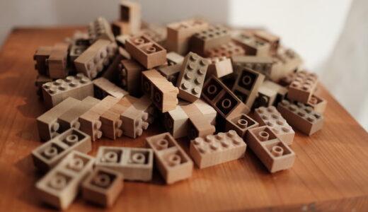 レゴのようでレゴでない!木製ブロックのMOKULOCKが楽しすぎる理由4つ
