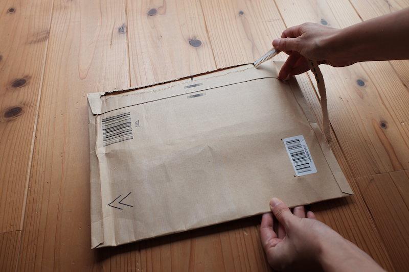 Amazon FFPパッケージ