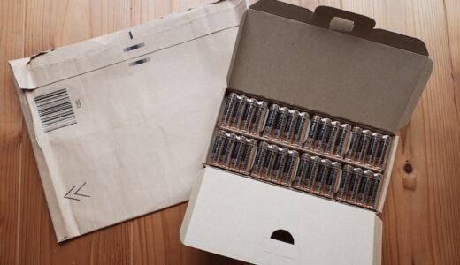 Amazon簡易包装「フラストレーションフリーパッケージ」はどんなサービス?