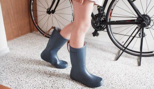 長靴の素材はPVCだけじゃない!天然ゴムのレインブーツはいかが?