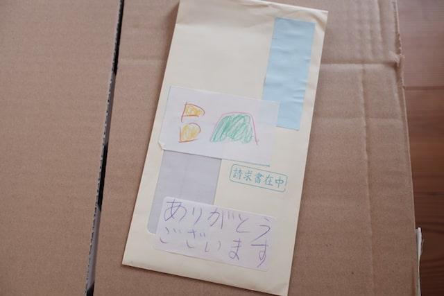 手書きのイラスト入りの封筒