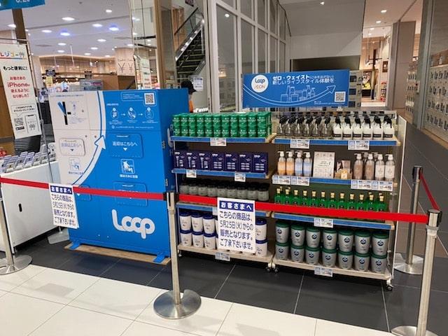 イオン店内のLoop商品コーナー