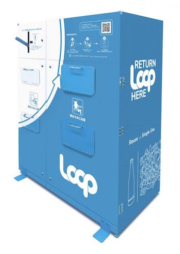 イオンのloop専用回収ボックス